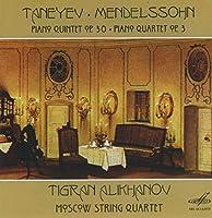 Taneyev/Mendelssohn: Piano Qui