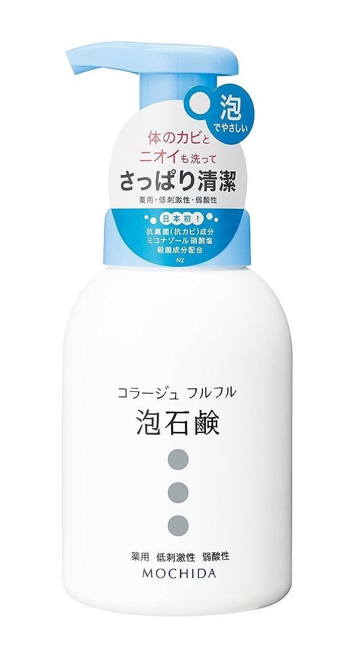 反動不測の事態依存するコラージュフルフル 泡石鹸 300mL×6個