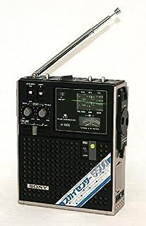 SONY ソニー ICF-5500 スカイセンサー 3バンドレシーバー FM/MW/SW(BCLラジオ)