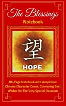 The Blessings Notebook. HOPE: 88-Page Notebook with Auspicious Chinese Character Cover, Conveying Best Wishes for The Very Special Occasion. Ruled, ... Diary & Planner Gift Releases) (Volume 6)