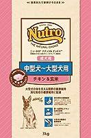 【ニュートロ】【ナチュラルチョイス】中型犬~大型犬用 成犬用 チキン&玄米3kg 2個セット