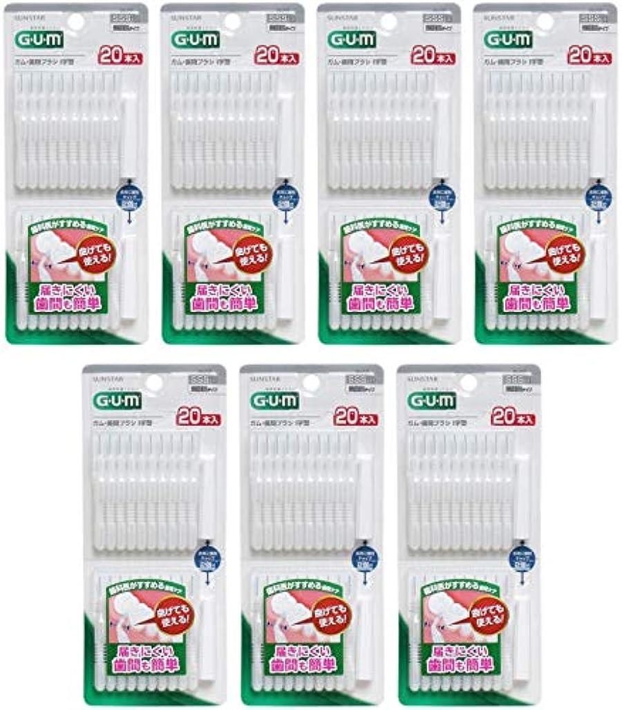 ポスト印象派蒸留キウイ【まとめ買い】GUM歯間ブラシ I字型 SSS 20P【×7個】