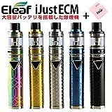 電子タバコ/爆煙 Vape/スターターキット Eleaf iJust ECM 3000mAh バッテリーMod 4ml 容量(イーリーフ アイジャスト キット) 選べるカラー5色
