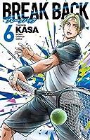 ブレークバック BREAK BACK コミック 1-6巻セット [コミック] KASA