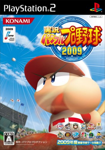 Jikkyou Powerful Pro Yakyuu 2009 [Japan Import]