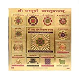 Material : Plastic , Dimensions : L X B : 24 X 24 Cms Sampoorna vastu dosh nivaran yantra - for removing the grim faults of construction For remove evils and bring health wealth power and prosperity Can be placed in your puja room or temple. Pack Con...