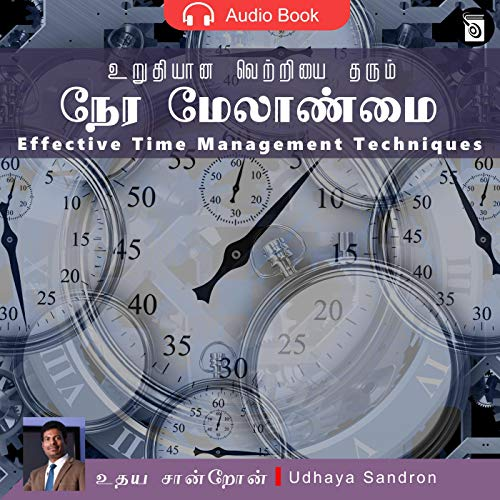 Uruthiyana Vetriyai Tharum Nera Melanmai [Time Management That Gives Definite Success] Titelbild