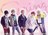 MANKAI STAGE『A3!』〜SPRING 2019〜【DVD】[PCBG-53017][DVD]