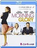 恋とニュースのつくり方 [Blu-ray] image