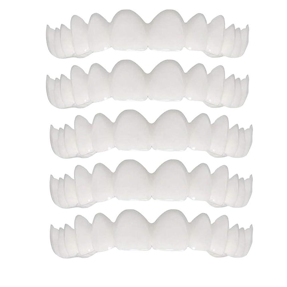 ゴールデン弱まるリサイクルする5組の一時的な化粧品の歯入れ歯の歯の化粧品のシミュレーションのブレースの上部のブレース+下部のブレース、瞬時に快適な柔らかい完璧なベニヤ,5Upperteeth+Lowerteeth