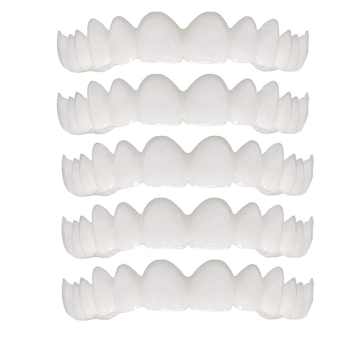 ハリケーン稚魚やむを得ない5組の一時的な化粧品の歯入れ歯の歯の化粧品のシミュレーションのブレースの上部のブレース+下部のブレース、瞬時に快適な柔らかい完璧なベニヤ,5Upperteeth+Lowerteeth