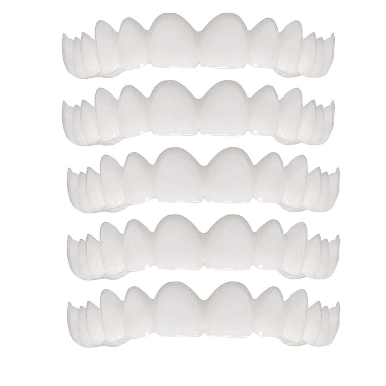 うつ船尾モデレータ5組の一時的な化粧品の歯入れ歯の歯の化粧品のシミュレーションのブレースの上部のブレース+下部のブレース、瞬時に快適な柔らかい完璧なベニヤ,5Upperteeth+Lowerteeth