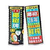 Refresco leche de Coco 245ml. 椰樹 牌 椰子汁Original de China. Natural 100% sin conservantes. Pack 24 Latas