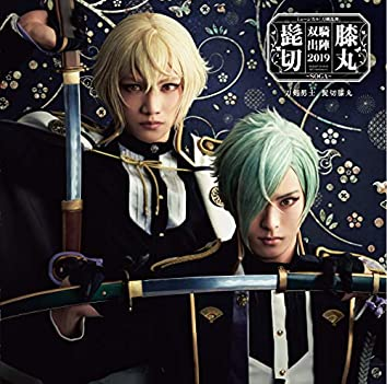 "Touken Ranbu:The Musical ""HIGEKIRI HIZAMARU DUO PERFORMANCE2019 ~SOGA~""/Touken Danshi Higekiri Hizamaru"
