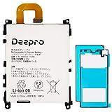 Deepro Xperia Z1 バッテリー PSE基準 LIS1525ERPC (SO-01F/SOL23) 3.8V 3000mAh 専用防水シート付き