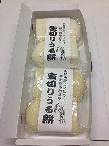 生切り うる餅 500g×2袋 奈良県産 うるち米 切り餅