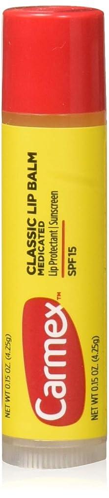 ナサニエル区有益なイソギンチャクCarmex Lip Moisturizing Click-Stick With Sunscreen SPF#15 Original Balm (Pack of 12) (並行輸入品)