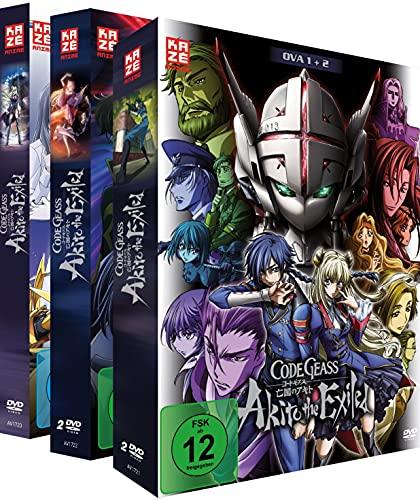 Code Geass - OVA - Gesamtausgabe - Bundle - Vol. 1-5 - [DVD]