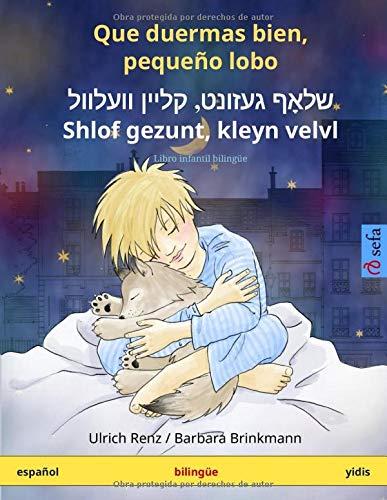 Que duermas bien, pequeño lobo – Shlof gezunt, kleyn velvl (español – yidis): Libro infantil bilingüe