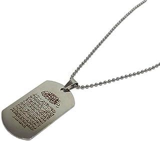Al-Ameen Ayatul Kursi Quran Stainless Steel Pendant Necklace w/Chain AMN097 Islam Muslim Fashion Jewelry