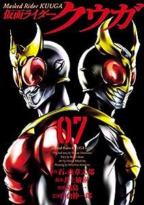 仮面ライダークウガ(7) (ヒーローズコミックス)