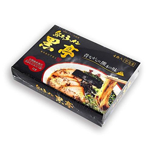 黒亭とんこつラーメン4食箱 焦がしにんにく(マー油)香る 昔ながらの熊本の味 行列ができる老舗