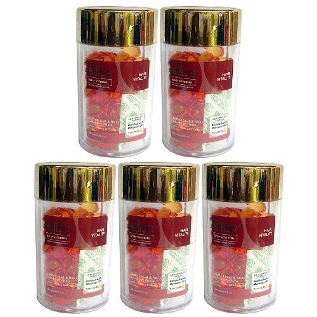 磁気レンディション誘導エリップスellipsヘアビタミン洗い流さないヘアトリートメント50粒入ボトル5本組(海外直送品)(並行輸入品) (オレンジ5本)