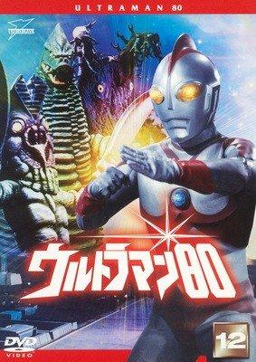 ウルトラマン80 Vol.12(第45話~第47話) [レンタル落ち]