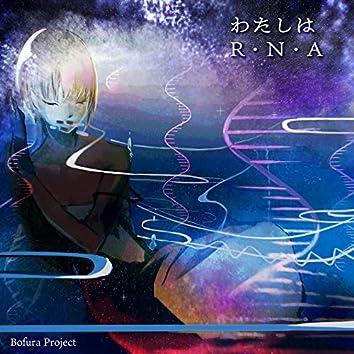 Watashi ha RNA(feat.Ichiha Tomoe)