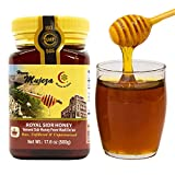 Raw Royal Honey (Authentic Yemen Douani Sidr Honey)عسل سدر يمني أصلي دوعني Gluten Free Non GMO 100% Natural Raw Honey - (500g / 17.6oz) عسل المعجزه - Mujezat Al-Shifa