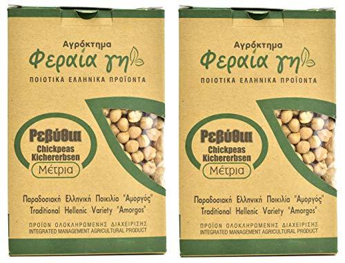 Griechische Kichererbsen von Terra Ferea | Neue Ernte einer traditionellen griechischen Sorte (1000)