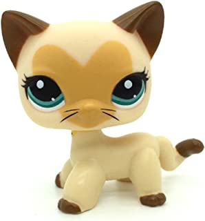 #3573 Littlest Pet Shop Cream Tan Brown Short Hair Cat Kitty Heart Face LPS