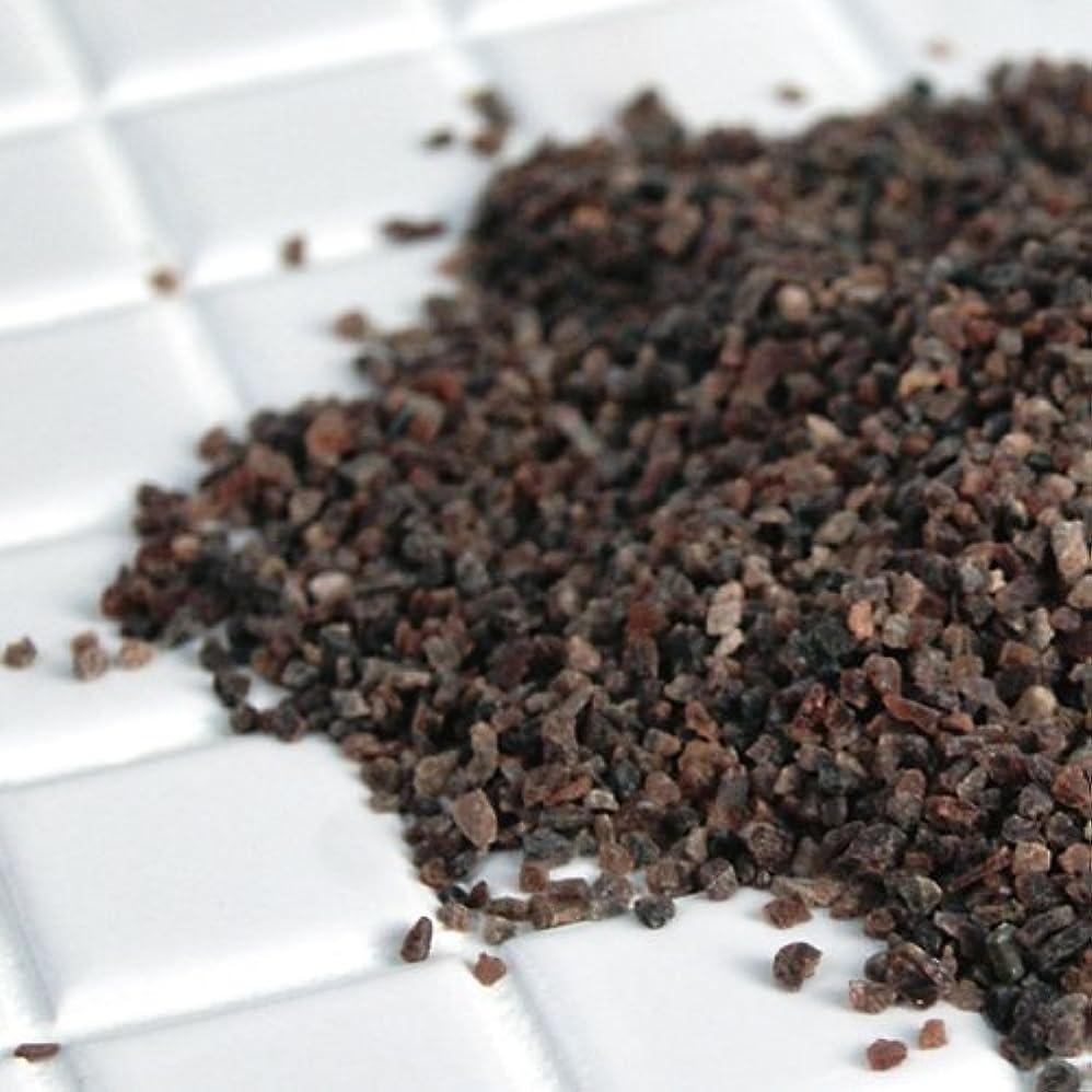 広く引くコンパス魔法のバスソルト[1kg](ブラック)(ヒマラヤ岩塩)