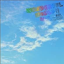 Wonderful World!! (初回限定盤A)(DVD付) by 関ジャニ∞(エイト) (1999-01-01)