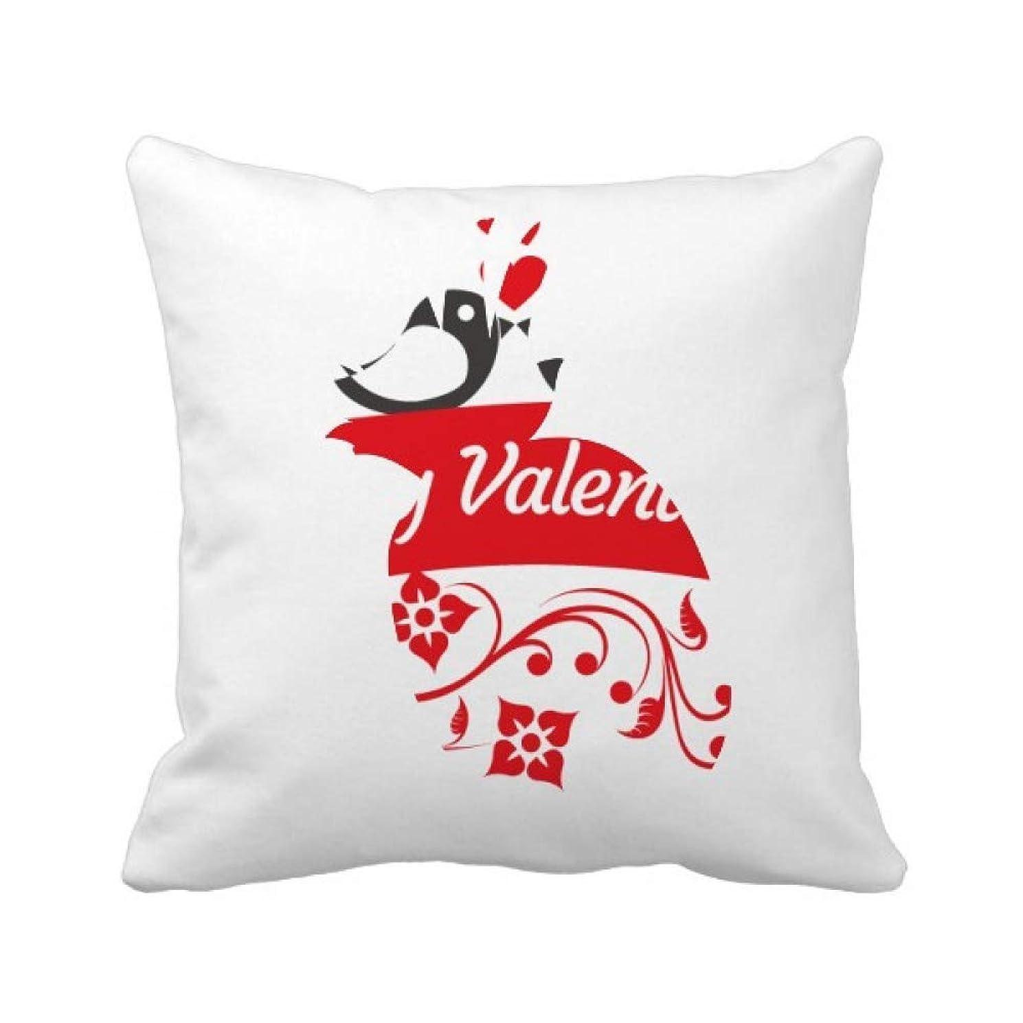 準備形スタック愛の鳥の幸せなバレンタインデー パイナップル枕カバー正方形を投げる 50cm x 50cm