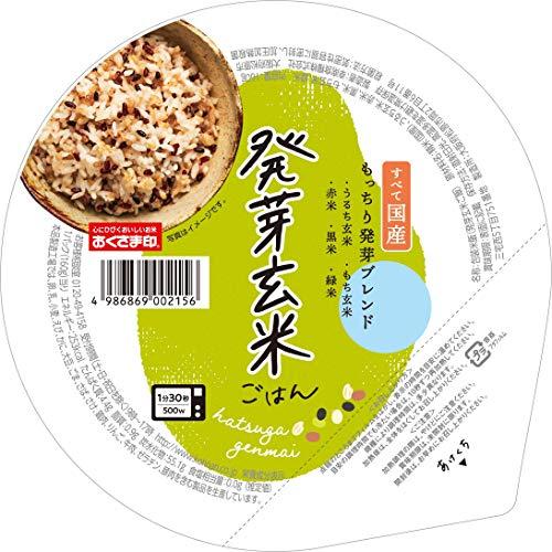 【おくさま印ブランド】 古代米MIX 発芽玄米 ごはん 160g ×18個