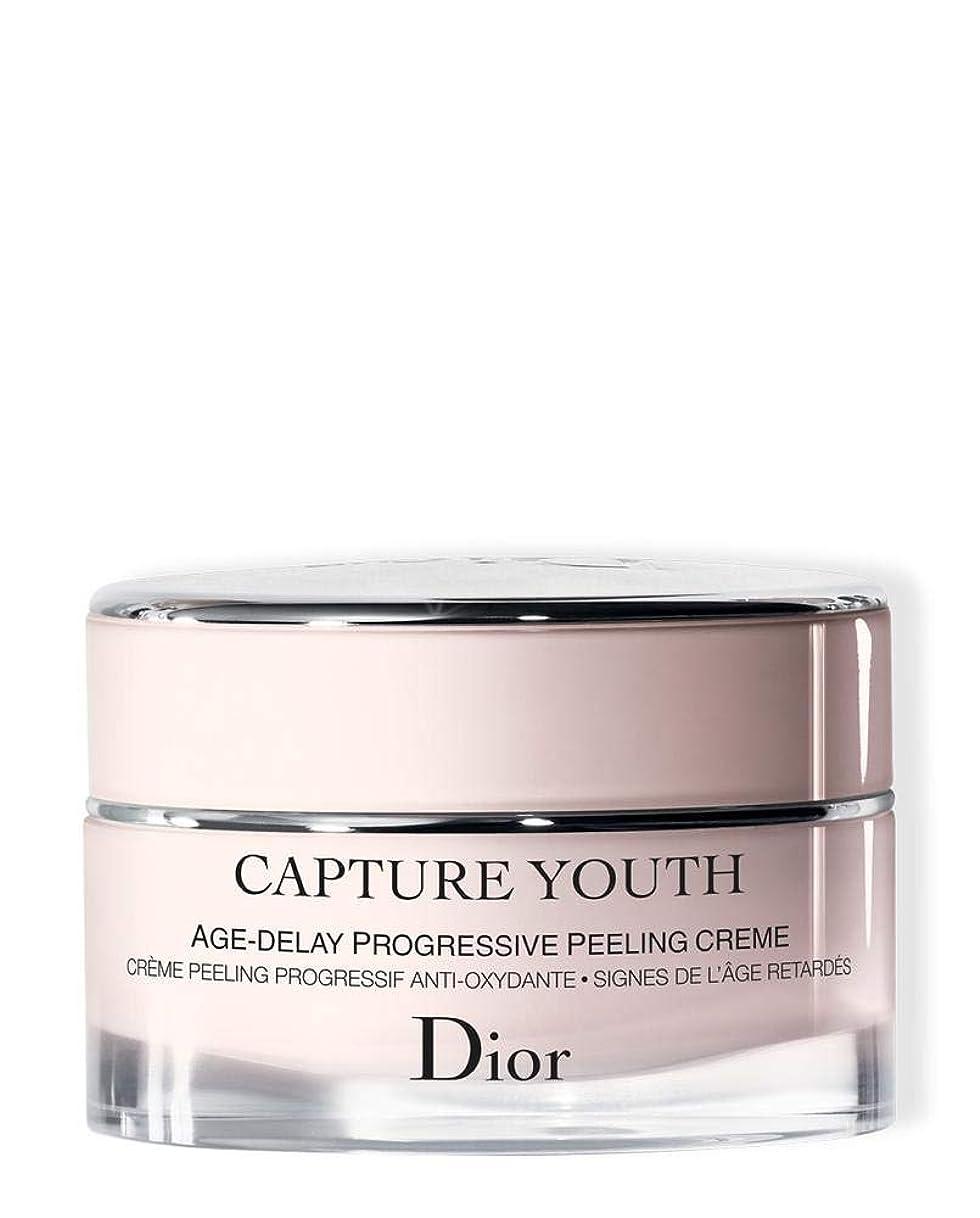 正しく表面スキャンダラスクリスチャンディオール Capture Youth Age-Delay Progressive Peeling Creme 50ml/1.8oz並行輸入品