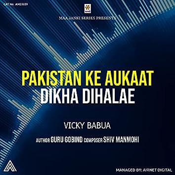 Pakistan Ke Aukaat Dikha Dihalae