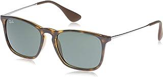 راي بان كريس وايفارير نظارات شمسية للنساء - RB4187-710/71 54