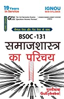 Gullybaba IGNOU CBCS BAG (Latest Edition) BSOC-131 (Introduction to Sociology) in Hindi Medium IGNOU Help Book with Solved Sample Papers and Important Exam Notes Plus Guess Paper