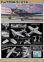 ドラゴン 5569 1/48 第二次世界大戦 ドイツ空軍 フォッケウルフ FW190A-5/U14 雷撃機
