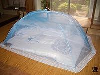 日本製 ベビー添い寝蚊帳・昼寝蚊帳 広げた時215×125×高さ74cm ナイロン製