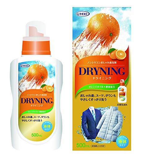 ドライニング 洗濯洗剤 ノンシリコン・おしゃれ着用 本体 500mL