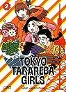 Tokyo Tarareba Girls, tome 2 par Higashimura
