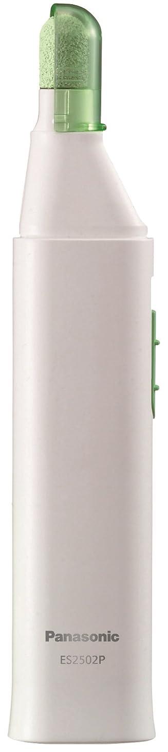 旅行者シビック遺産Panasonic 角質クリア 緑 ES2502PP-G