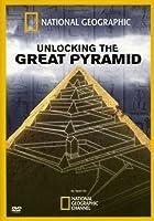 Unlocking the Great Pyramid [DVD] [Import]