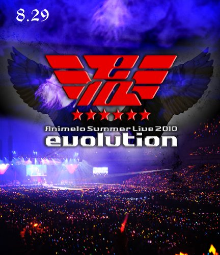 Animelo Summer Live 2010 -evolution- 8.29 Blu-ray