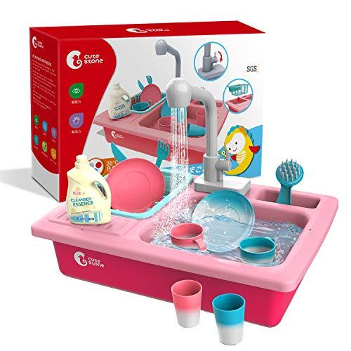 Cute Stone おままごと キッチンセット リアルシンク 皿を洗いおもちゃ 室内遊び 温水遊び可 温度で色が変...