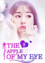 The Apple of My Eye 8: Meeting For A Wedding (The Apple of My Eye Series)