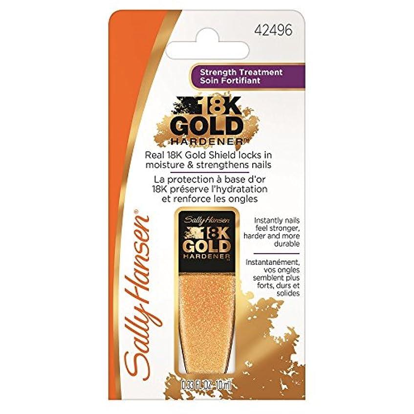 ジャーナリストマトンアシュリータファーマンSALLY HANSEN 18K Gold Nail Hardener Glitter (並行輸入品)